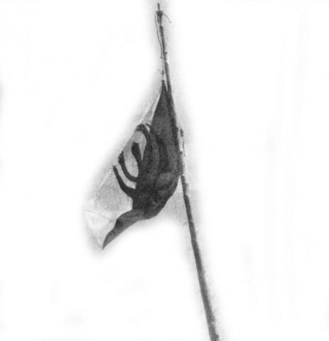Sikh dharma Ministry 1
